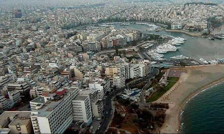 Αλλάζουν τα δημοτικά τέλη στον Πειραιά: Οι κατηγορίες και οι απαλλαγές