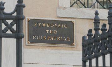 Προάγονται σε αντιπροέδρους του ΣτΕ ο Γ. Παπαγεωργίου και η Σπυριδούλα Χρυσικοπούλου