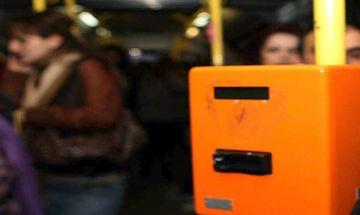 Από σήμερα οι μειωμένες τιμές εισιτηρίων εντός αστικών του ΟΑΣΘ