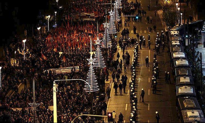 Ρυθμίσεις στην Αθήνα από σήμερα για την επέτειο του Πολυτεχνείου