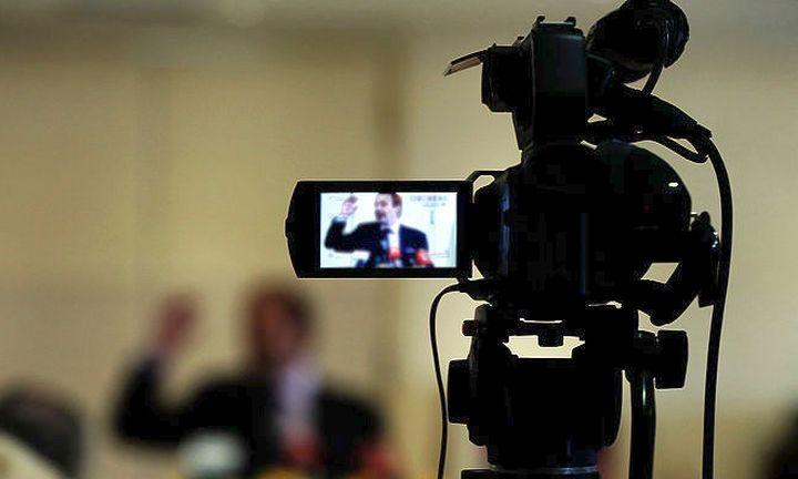 Τη Δευτέρα η προκήρυξη των τηλεοπτικών αδειών