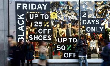 Black Friday: Οσα πρέπει να γνωρίζουν οι καταναλωτές