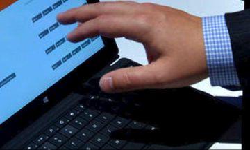 Πώς μπορεί να χρησιμοποιηθεί το διαδίκτυο ως «εργαλείο» ως «τράπεζα»