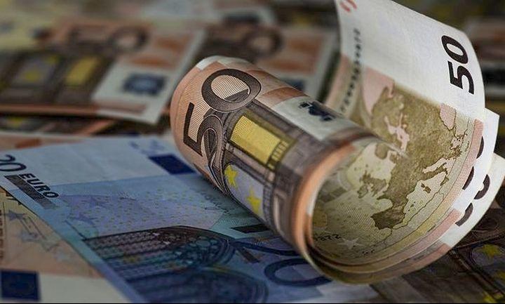 Παρατάθηκε έως τις 25 Νοεμβρίου η οικειοθελής αποκάλυψη εισοδημάτων