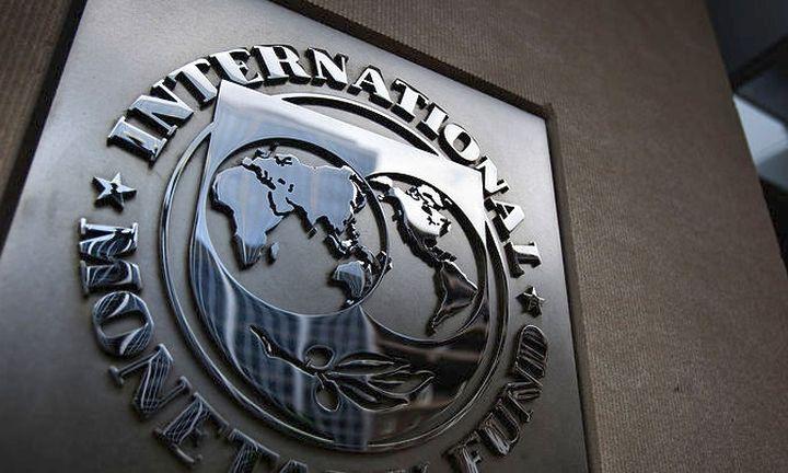 Το ΔΝΤ ζητά από την Ευρώπη να κλείσουν αδύναμες τράπεζες