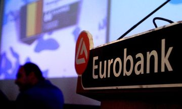 Eurobank: Ολο το πακέτο κόκκινων δανείων στην Intrum