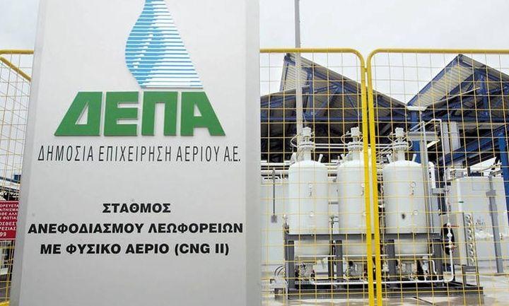 Η Επ. Ανταγωνισμού έκανε δεκτή την πρόταση της ΔΕΠΑ για τις δημοπρασίες