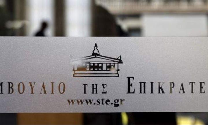 ΣτΕ: Εκτός φορολογικών ελέγχων οι τραπεζικοί λογαριασμοί μετά την 5ετία