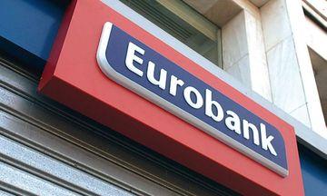 Eurobank: Στοίχημα η παράλληλη ανάκαμψη της παραγωγικότητας της εργασίας