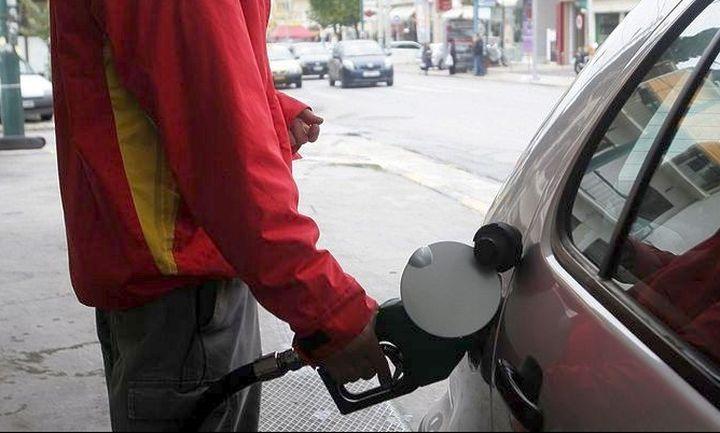 Γιατί πληρώνουμε ακριβότερα τα καύσιμα στις μετακινήσεις μας