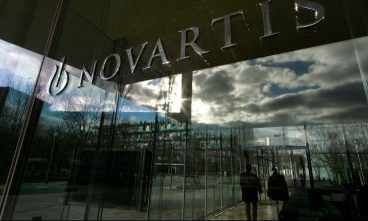 Στις ΗΠΑ ψάχνει στοιχεία για τη Novartis, κλιμάκιο εισαγγελέων Διαφθοράς