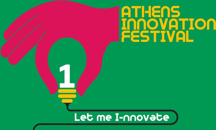 Περισσότερες από 60 startups  στο Athens Innovation Festiva