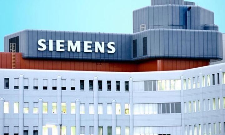 Ποδαρικό με απολύσεις στη Siemens το 2018 - Κόβει 6.900 θέσεις εργασίας