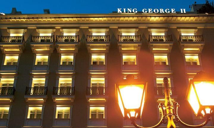 Στη Λάμψα περνά το King George