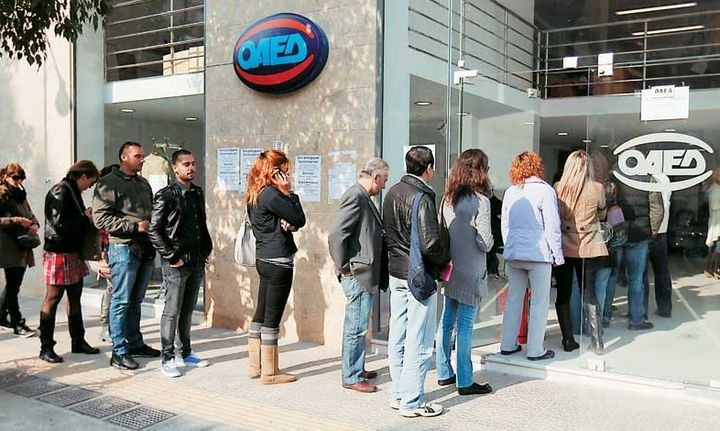 ΟΑΕΔ: Κοντά στο 1 εκατ. οι εγγραμμένοι άνεργοι
