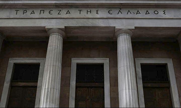 Στα 1,3 δισ. ευρώ το πλεόνασμα του ισοζυγίου τρεχουσών συναλλαγών