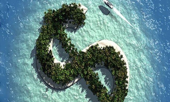 Αυτοί είναι οι «φορολογικοί παράδεισοι» για το 2017 (λίστα)