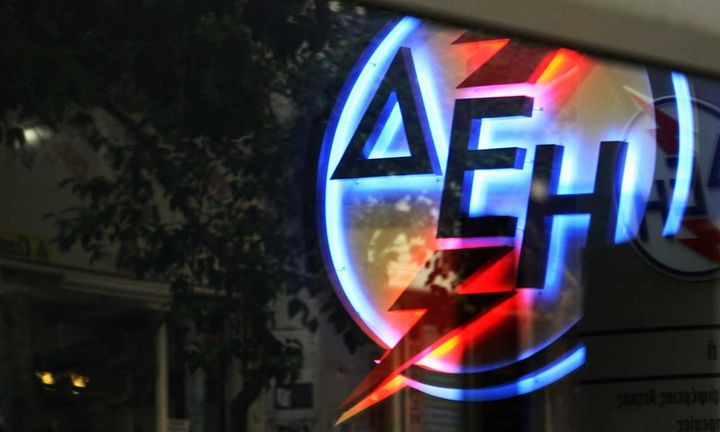 Ενοχή για 56 στη δίκη για παράνομες χρηματοδήσεις της ΔΕΗ προς τη ΓΕΝΟΠ
