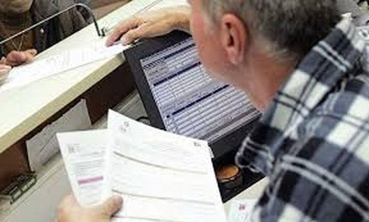 Εγκύκλιος του υπ. Εργασίας: Πώς θα υπολογίσετε την επικουρική σύνταξη