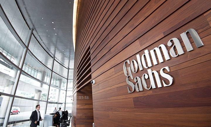 Η Goldman Sachs «κατεβάζει» δύο κέντρα στην Ευρωζώνη