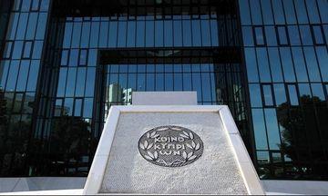 Ζημιές 553 εκατ. ευρώ για την Τράπεζα Κύπρου