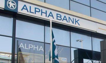 Alpha Bank: «Fintech Challenge '17»-Μαραθώνιος χρηματοοικονομικών υπηρεσιών δυόμισι ημερών