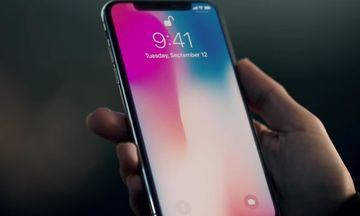 Πού και πώς συναρμολογείται το iPhone X της Apple