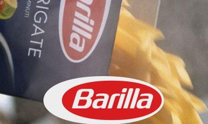 Κομβικός ο ρόλος της Barilla Hellas στην ανατ. Ευρώπη
