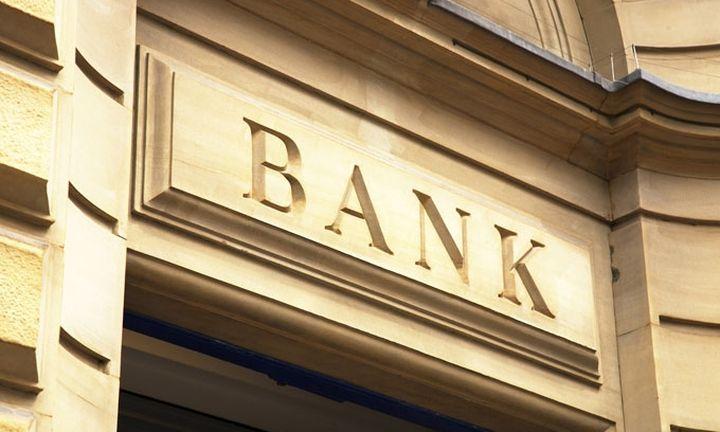 Τι θα «ψάξει» ο SSM στις ελληνικές τράπεζες