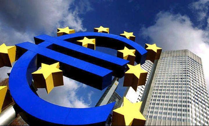 Ελεγχοι της ΕΕ για τον ρόλο της EKT στα ελληνικά προγράμματα διάσωσης