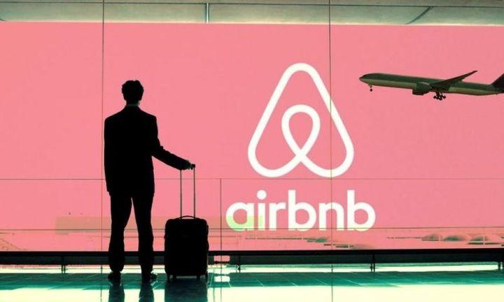 Υποχρεωτικό το μητρώο για όσους εκμισθώνουν ακίνητα μέσω Airbnb