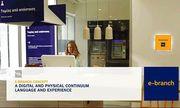 Νέο e-branch εγκαινιάζει η Τράπεζα Πειραιώς