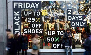 Black Friday: Ολα όσα πρέπει να ξέρετε