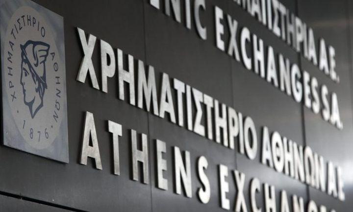 Εισαγγελέας για το «σκάνδαλο του Χρηματιστηρίου»: Να τους κηρύξετε ενόχους