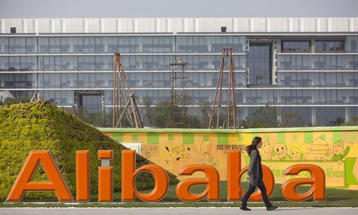 H Alibaba μπαίνει με 2,88 δισ. δολ. στο λιανικό εμπόριο τροφίμων