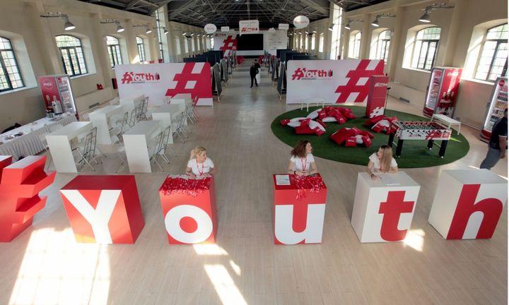 Youth Empowered της Coca-Cola 3Ε για 20.000 νέους
