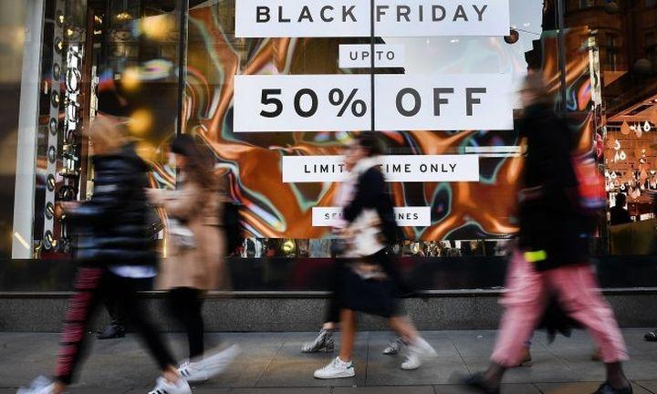Σε 1,7 δισ. ευρώ ο επιπλέον τζίρος της Black Friday και της Cyber Monday