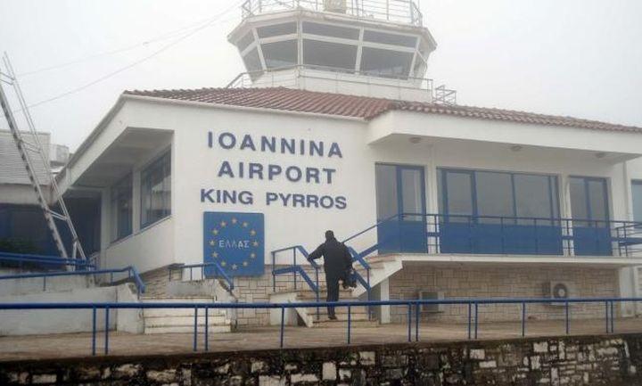 Αεροπορική σύνδεση των Ιωαννίνων με την Λάρνακα, από τον Φεβρουάριο