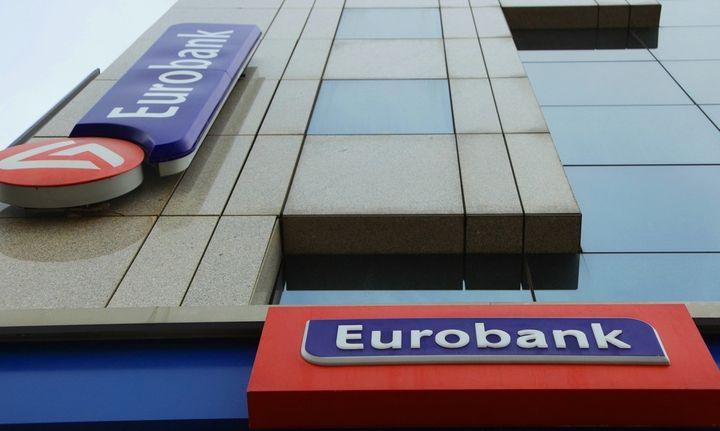 Eurobank: Μεταβίβαση των Bancpost, ERB Retail Services και ERB Leasing