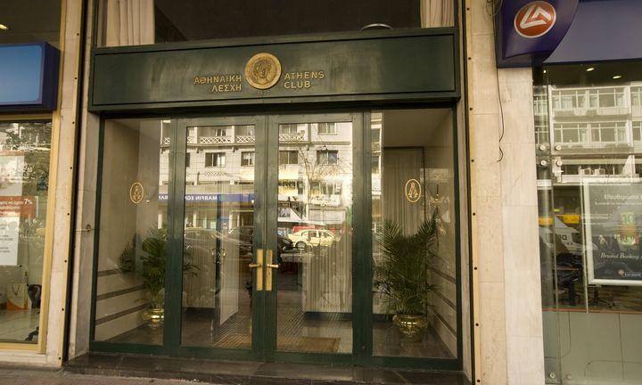 Ο Νίκος Καραμούζης χτυπά την πόρτα της Αθηναϊκής Λέσχης