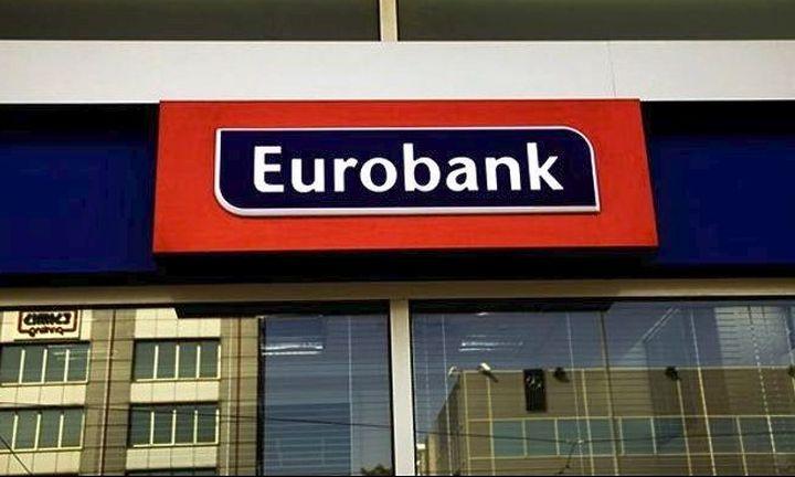 Moody's: Θετική για τη Eurobank η μείωση των κόκκινων δανείων