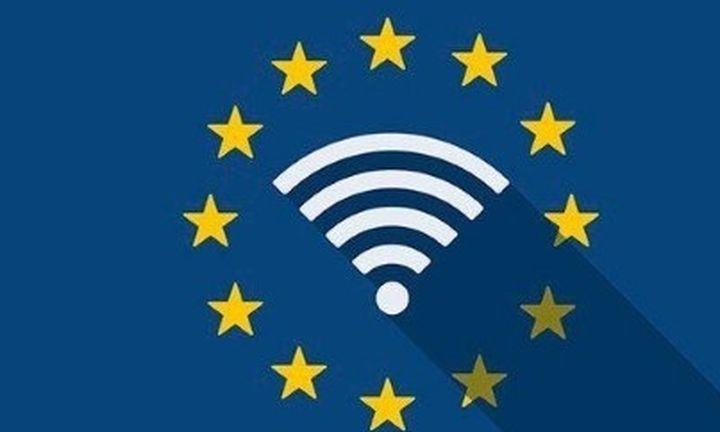 Εντός των επομένων ημερών δωρεάν WiFi σε δημόσιους χώρους