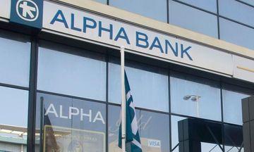 Alpha Bank: Δράσεις για τους πλημμυροπαθείς στη Δυτ. Αττική