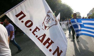 ΠΟΕΔΗΝ: Παναττική στάση εργασίας και πανελλαδική 24ωρη απεργία αύριο