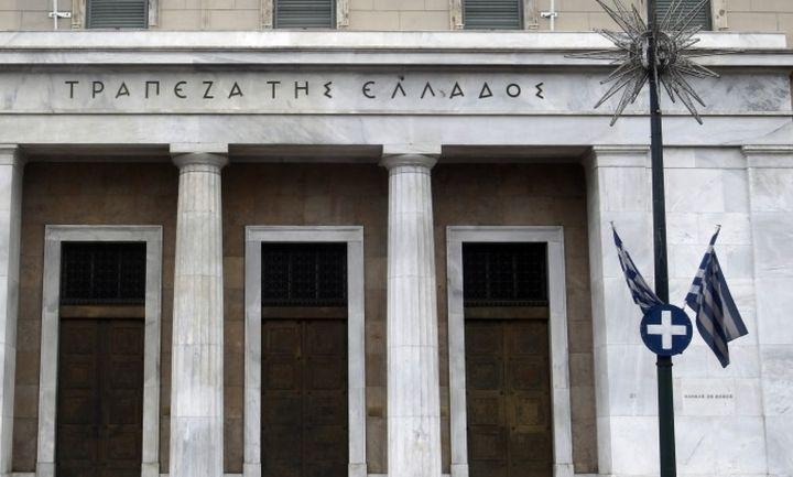 TτΕ: Αύξηση 1 δισ. ευρώ στις καταθέσεις του ιδιωτικού τομέα τον Οκτώβριο