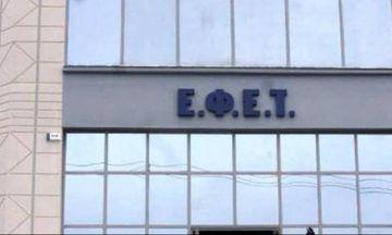 Σύσταση ΕΦΕΤ για τα νοθευμένα ελαιόλαδα: Οι εμπορικές επωνυμίες που έχουν διακινηθεί