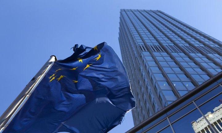 ΕΚΤ: Aυξήθηκαν οι χορηγήσεις δανείων στις επιχειρήσεις της Ευρωζώνης