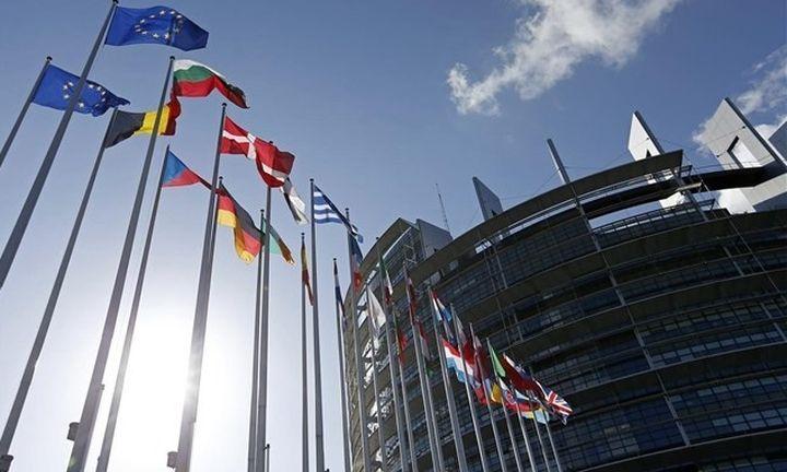 Tα 5 σημεία της Εκθεσης για την κοινωνική διάσταση της Ευρώπης
