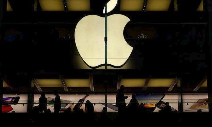 Σοβαρό κενό ασφαλείας στο νέο λειτουργικό σύστημα για τους Mac της Apple
