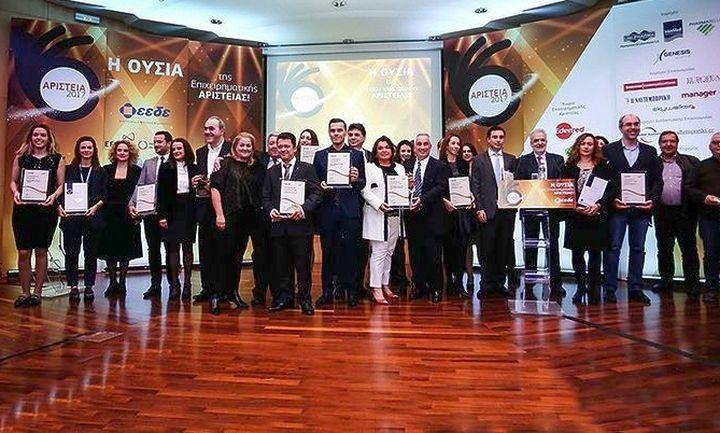 ΕΕΔΕ: Ποιοι πήραν τα βραβεία επιχειρηματικής αριστείας
